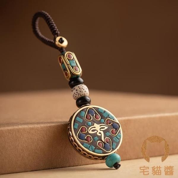 鑰匙扣菩提鑰匙掛件平安牌包包掛飾手工鏈【宅貓醬】