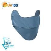 UV100 防曬 抗UV-涼感舒適透氣口罩-加強護臉