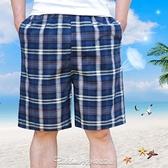 夏季純棉沙灘褲男寬鬆休閒五分睡褲大碼居家格子短褲速乾大褲衩薄 阿卡娜