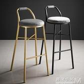 可疊放吧台椅子鐵藝高腳凳子現代簡約前台酒吧凳家用高凳摺疊