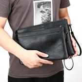 店慶優惠-手拿包男新款男士手包信封包休閒夾包商務手抓包時尚潮流男包