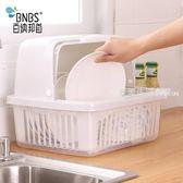 瀝水架 家用碗筷收納盒廚房置物架放碗箱碗碟架餐具瀝水碗架帶蓋碗柜塑料·夏茉生活