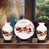 創意花瓶陶瓷現代簡約中式客廳玄關酒櫃辦公室室內家居裝飾品擺件 雙11大促