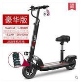 希洛普鋰電池電動滑板車成人折疊代駕兩輪代步車迷你電動車自行車2