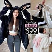 克妹Ke-Mei【ZT62953】S卡娃伊 厚羊絨毛毛立體兔耳拉鍊長大衣外套