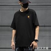 短袖t恤棉質寬鬆加肥加大碼打底衫微胖新款潮流男裝體恤上衣 EY11369 【MG大尺碼】