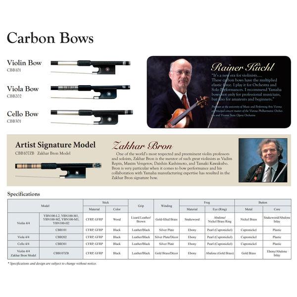 小叮噹的店- YAMAHA CBB107ZB 碳纖維 小提琴弓