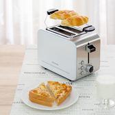 220V 日本IRIS/愛麗思烤面包機雙面家用辦公用早餐機多士爐吐司機 潮流前線