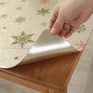 桌布北歐簡約不透明桌布防水防燙免洗茶幾墊家用pvc餐桌墊塑料台布快速出貨YJT