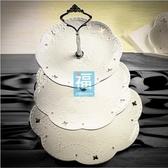 【現貨】英式下午茶三層架 歐式三層蛋糕架點心架三層盤子下午茶盤婚禮佈置批發餐具婚禮小物