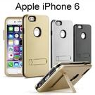 【香港IMAK】新鎧甲防摔減震保護套 iPhone 6 / 6S (4.7吋)