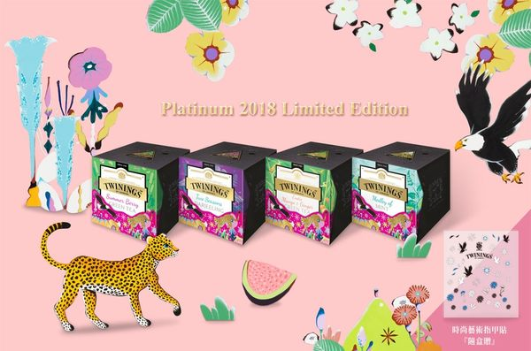 唐寧茶【Twinings】鉑金系列 琥珀焦糖博士茶(2.5gx15入茶包)_2018 限定版