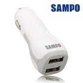 [富廉網] SAMPO 聲寶 (DQ-U1401CL) 2.1A雙USB車用充電器(威勁)