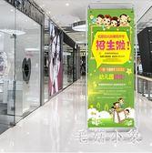 門型展架展示架配件立式易拉寶80x180形海報架設計 ys7141『毛菇小象』