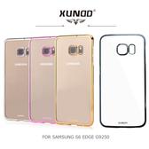 ☆愛思摩比☆XUNDD 訊迪 Samsung Galaxy S6 edge G9250 爵士電鍍保護殼 側翻皮套 保護套