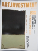 【書寶二手書T8/雜誌期刊_XCO】典藏投資_39期_2010亞洲藝市場獨家報告