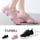 PAPORA柔軟綁帶休閒老爹鞋 KY802 黑/粉