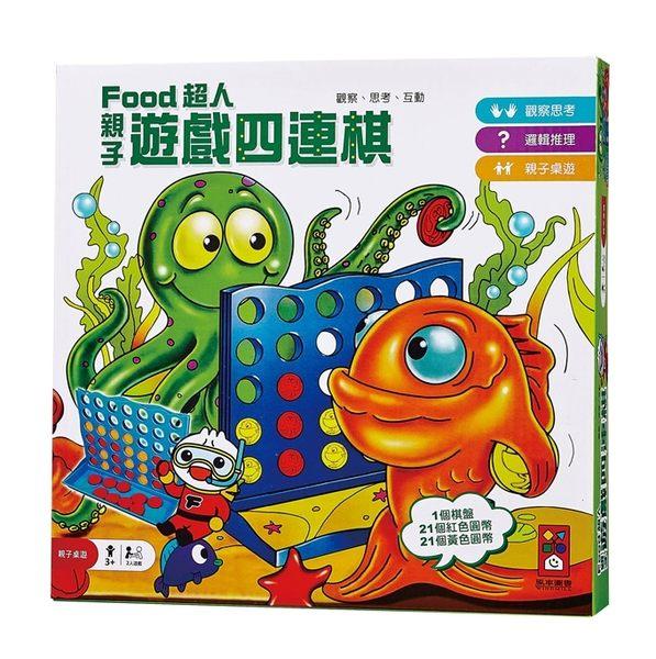 親子遊戲四連棋 FOOD超人  (OS shop)