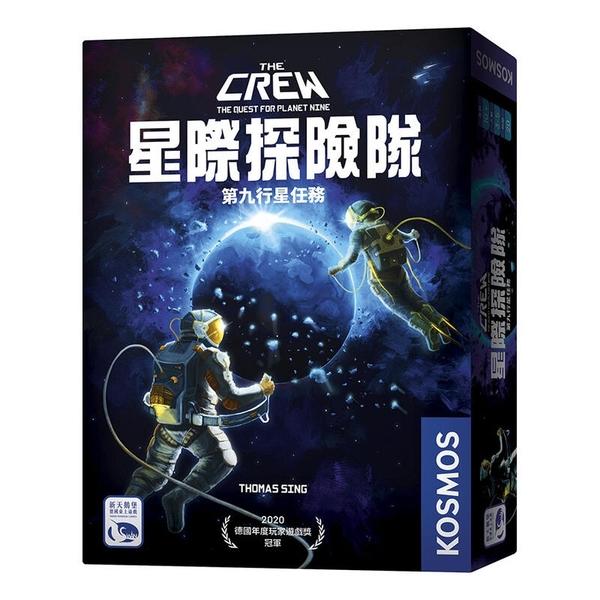 『高雄龐奇桌遊』 星際探險隊 THE CREW 繁體中文版 正版桌上遊戲專賣店
