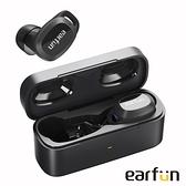 EarFun Free Pro 真無線藍牙耳機 -黑 | ANC降噪