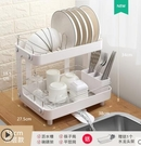 瀝水架廚房碗架
