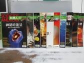 【書寶二手書T9/雜誌期刊_PNH】科學人_61~70期間_共10本合售_神秘暗能量等