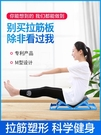 拉筋板康復神器拉筋斜板康復訓練器材踝關節矯正板站立鍛煉器械 小山好物