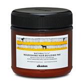 Davines  達芬尼斯  Naturaltech Nourishing  滋養奇蹟髮膜 ( 乾燥或受損髮質 )250ml  【玫麗網】