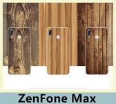 華碩 ZenFone Max (ZB555KL) 木紋岩石元素風 手機殼 簡約 大理石紋 TPU軟殼 保護殼 黑邊全包