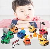 汽車模型 兒童慣性工程車小汽車模型男孩挖掘機攪拌消防寶寶玩具車套裝【快速出貨八折鉅惠】
