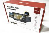 PAPAGO! WayGO730/WAYGO 730  7吋 Android 聲控衛星導航