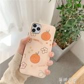 手機殼8x蘋果iphone x褶皺橘子11Pro max手機殼7p全包8plus卡通xr新款xs 蓓娜衣都