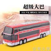 公路超級大巴士雙層客車兒童合金小汽車玩具模型回力開門聲光igo 至簡元素