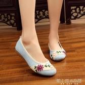 春夏新款女鞋老北京布鞋民族風繡花鞋子亞麻大碼單鞋 韓小姐的衣櫥