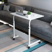 電腦桌電腦桌懶人床邊桌台式家用簡約書桌宿舍簡易床上小桌子可移動升降XW(1件免運)