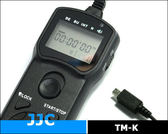 又敗家JJC副廠Fujifilm定時快門線遙控器RR-90定時快門線遙控器GFX 50S X-Pro2 XE2 XA2 XA1 XM1定時遙控器X100T