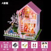 diy小屋大型手工制作房子拼裝模型別墅創意禮物女孩玩具藝術YYP   蜜拉貝爾