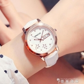 雙日歷中學生手錶女簡約韓版夜光防水可愛女生手錶休閒石英錶   時尚潮流
