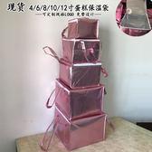 推薦現貨 4 6 8 10 12寸蛋糕保溫袋保冷袋 鋁箔防水冷藏箱保溫包CY  韓風物語