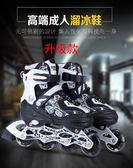 溜冰鞋成人直排輪滑鞋學生滑冰鞋男女閃光兒童套裝可調初學旱冰夢想巴士