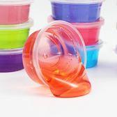 售完即止-水晶泥無毒韓國透明鼻涕彩泥液態玻璃史萊姆材料女孩玩具套裝12-24(庫存清出T)