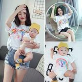 親子裝T恤夏裝2018新款一家三口家庭裝嬰兒哈衣爬服四口母女裝潮