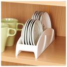 餐盤收納架 小型盤用 NITORI宜得利家居