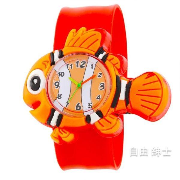 兒童卡通小丑魚防水啪啪圈手錶幼兒男童小孩男女孩寶寶拍拍玩具錶【自由紳士】