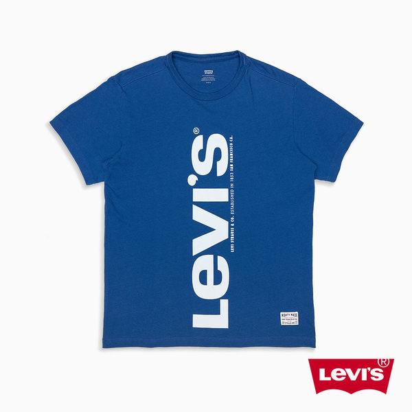 [買1送1]Levis 男款 短袖T恤 / 字母Logo / 250gsm厚棉 / Mighty Made