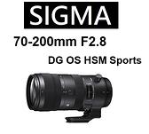 名揚數位 SIGMA APO 70-200mm F2.8 EX DG OS HSM SPORT 恆伸公司貨保固三年~ (分12/24期0利率)
