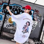 新款半袖女夏裝韓版大碼百搭學生寬鬆bf風中長款上衣短袖T恤 樂芙美鞋