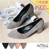 跟鞋 絨布尖頭粗跟鞋 MA女鞋 T3100