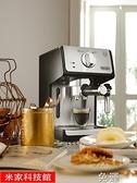 咖啡機 Delonghi/德龍 ECP35.31家用咖啡機辦公室意式泵壓式半自動打奶泡 米家MKS