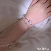 星月雙層手鍊 銀冷淡風設計小眾簡約個性貓眼石手串韓版女 BT18912【大尺碼女王】